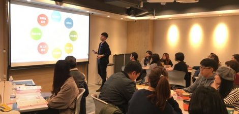 Cyberbiz-開店研討會