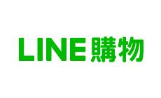 line_shopping-91f98f8733cf75a7922344d5f3071816bc5e146d61b3b4e5b562dc600378029c